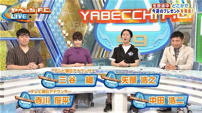 三谷紬~やべっちFCでのオッパイ強調の姿をオカズ用にたっぷり集めました!0011shikogin