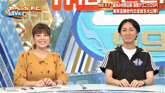 三谷紬~やべっちFCでのオッパイ強調の姿をオカズ用にたっぷり集めました!0018shikogin