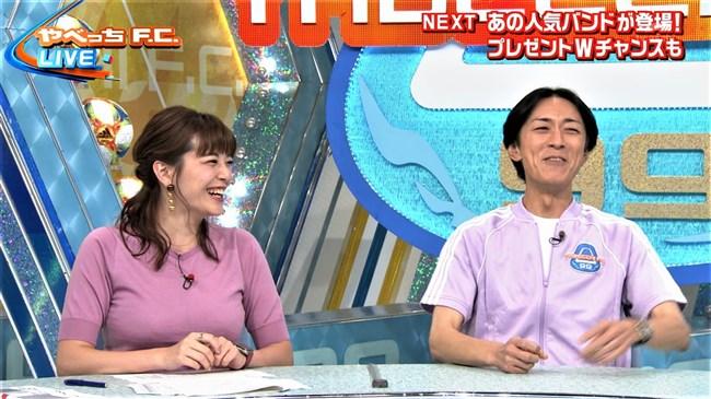 三谷紬~やべっちFCでのオッパイ強調の姿をオカズ用にたっぷり集めました!0021shikogin