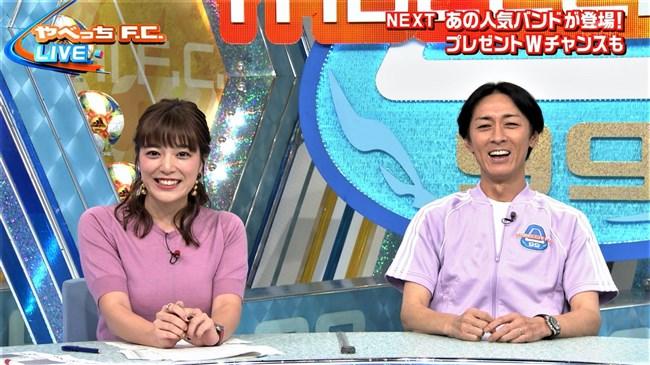 三谷紬~やべっちFCでのオッパイ強調の姿をオカズ用にたっぷり集めました!0022shikogin