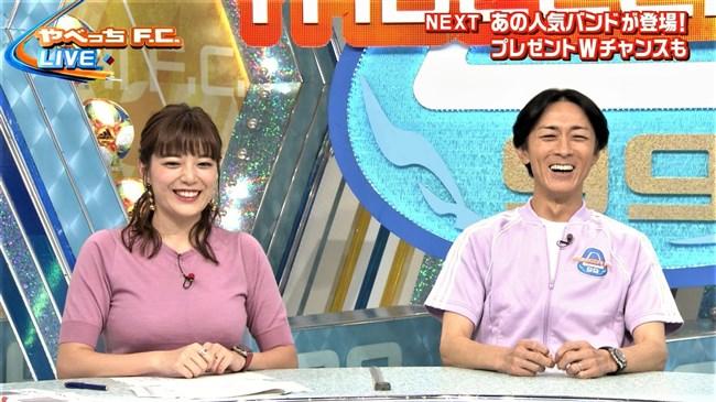 三谷紬~やべっちFCでのオッパイ強調の姿をオカズ用にたっぷり集めました!0023shikogin
