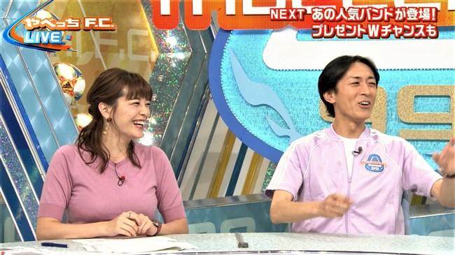 三谷紬~やべっちFCでのオッパイ強調の姿をオカズ用にたっぷり集めました!0024shikogin