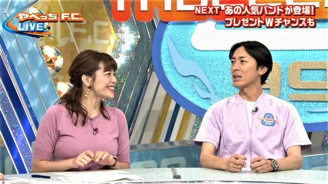 三谷紬~やべっちFCでのオッパイ強調の姿をオカズ用にたっぷり集めました!0025shikogin