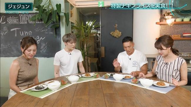 小澤陽子~音楽番組Tuneでのノースリーブ胸の膨らみが凄くて超ドキドキ!0010shikogin