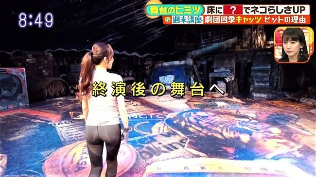 松山育恵~劇団四季の超美形がサタプラでピッタリ衣装のエロい姿を披露!0003shikogin