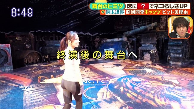 松山育恵~劇団四季の超美形がサタプラでピッタリ衣装のエロい姿を披露!0004shikogin