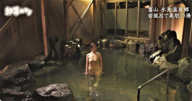 倉澤映枝~秘湯ロマンでエロボディーがバスタオルにピッタリ張り付き極エロ!0005shikogin