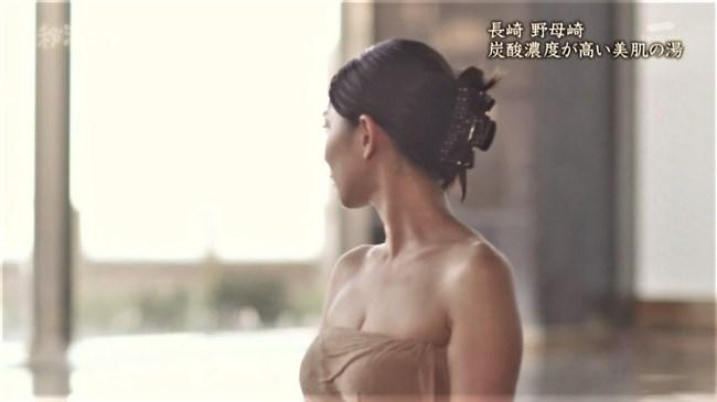 倉澤映枝~秘湯ロマンでエロボディーがバスタオルにピッタリ張り付き極エロ!0007shikogin