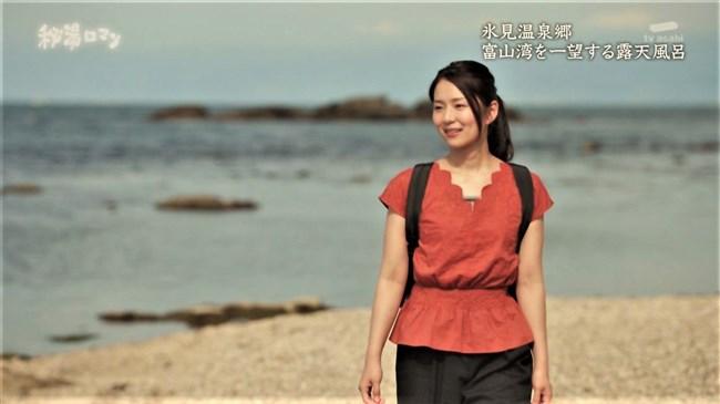 倉澤映枝~秘湯ロマンでエロボディーがバスタオルにピッタリ張り付き極エロ!0008shikogin
