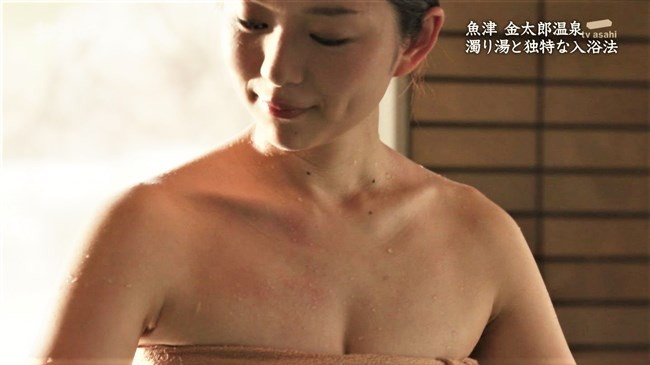 倉澤映枝~秘湯ロマンでエロボディーがバスタオルにピッタリ張り付き極エロ!0013shikogin