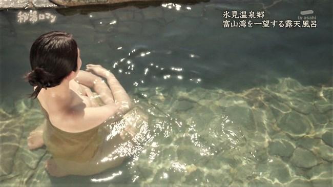 倉澤映枝~秘湯ロマンでエロボディーがバスタオルにピッタリ張り付き極エロ!0017shikogin
