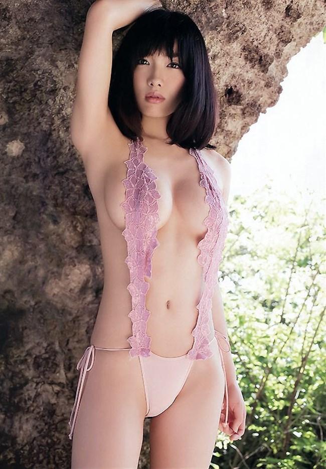 セクシー下着をまとい全裸よりエロい綺麗なお姉さんがこちらwww0014shikogin