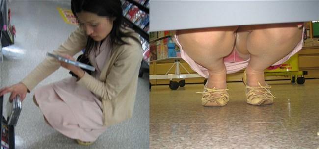 病院で働く白衣の天使のスカート内をご覧下さいwwwww0002shikogin