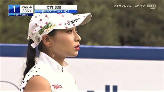 竹内美雪~日韓ハーフの超美形ゴルファー!しかも爆乳で極エロなスタイル!0002shikogin