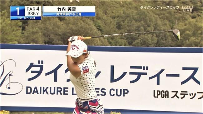竹内美雪~日韓ハーフの超美形ゴルファー!しかも爆乳で極エロなスタイル!0008shikogin