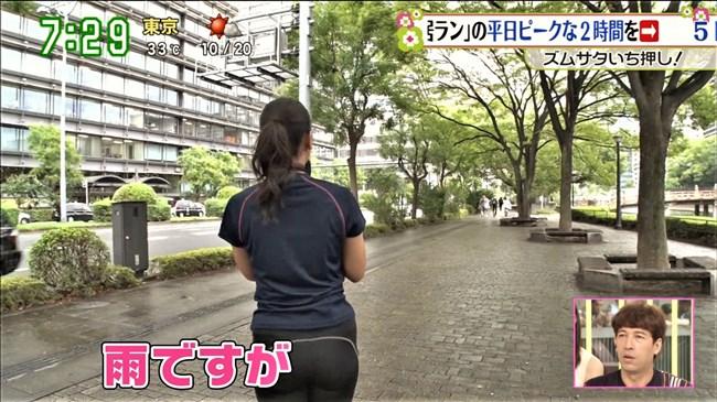 長沢美月~ズームインサタデーでのピタパン姿のムッチリヒップが極エロ!0010shikogin