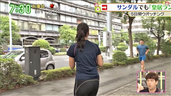 長沢美月~ズームインサタデーでのピタパン姿のムッチリヒップが極エロ!0011shikogin