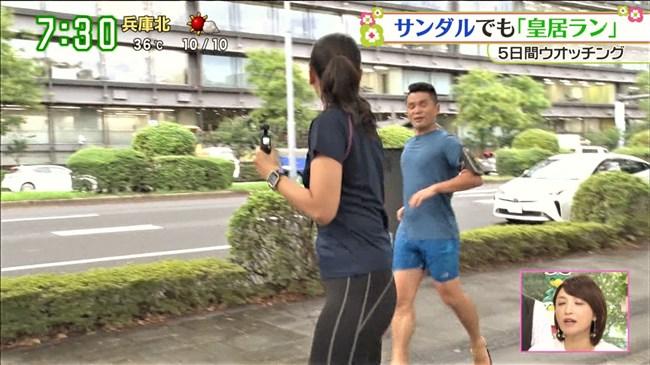 長沢美月~ズームインサタデーでのピタパン姿のムッチリヒップが極エロ!0012shikogin