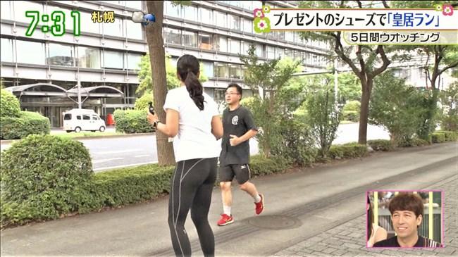 長沢美月~ズームインサタデーでのピタパン姿のムッチリヒップが極エロ!0014shikogin