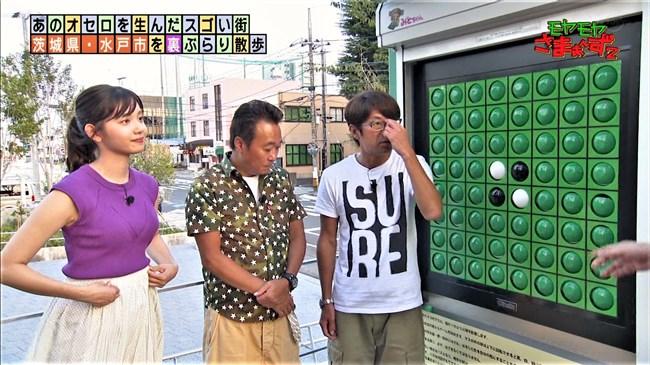 田中瞳~モヤモヤさまぁ~ず2で隠れ巨乳が爆発!こんなアピール滅多にないぞ!0017shikogin