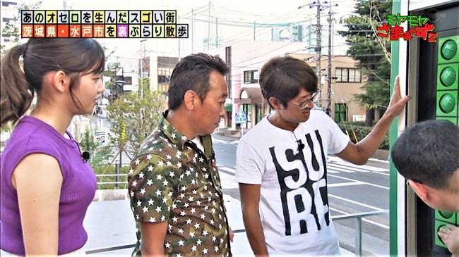 田中瞳~モヤモヤさまぁ~ず2で隠れ巨乳が爆発!こんなアピール滅多にないぞ!0018shikogin