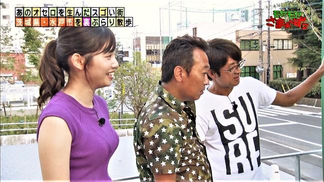 田中瞳~モヤモヤさまぁ~ず2で隠れ巨乳が爆発!こんなアピール滅多にないぞ!0020shikogin