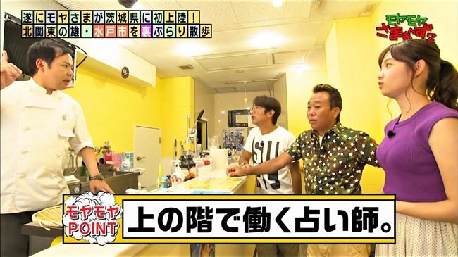田中瞳~モヤモヤさまぁ~ず2で隠れ巨乳が爆発!こんなアピール滅多にないぞ!0021shikogin