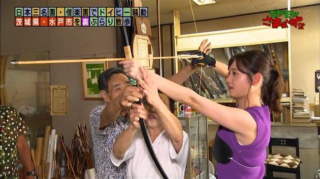 田中瞳~モヤモヤさまぁ~ず2で隠れ巨乳が爆発!こんなアピール滅多にないぞ!0006shikogin