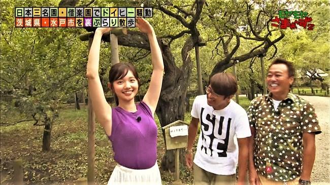 田中瞳~モヤモヤさまぁ~ず2で隠れ巨乳が爆発!こんなアピール滅多にないぞ!0010shikogin