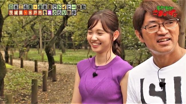 田中瞳~モヤモヤさまぁ~ず2で隠れ巨乳が爆発!こんなアピール滅多にないぞ!0011shikogin
