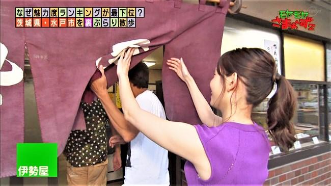 田中瞳~モヤモヤさまぁ~ず2で隠れ巨乳が爆発!こんなアピール滅多にないぞ!0012shikogin