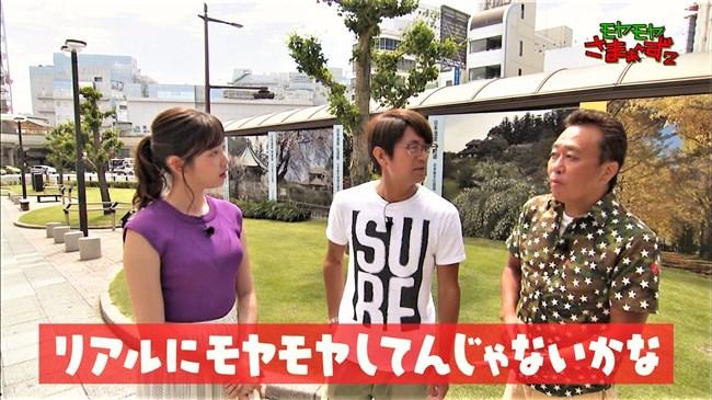 田中瞳~モヤモヤさまぁ~ず2で隠れ巨乳が爆発!こんなアピール滅多にないぞ!0013shikogin