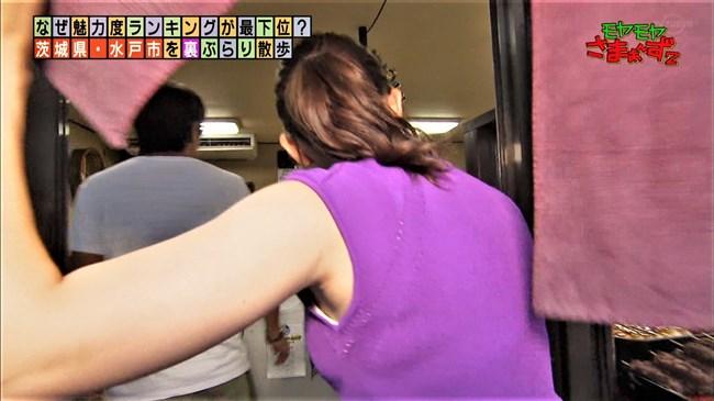 田中瞳~モヤモヤさまぁ~ず2で隠れ巨乳が爆発!こんなアピール滅多にないぞ!0014shikogin