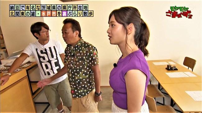 田中瞳~モヤモヤさまぁ~ず2で隠れ巨乳が爆発!こんなアピール滅多にないぞ!0015shikogin