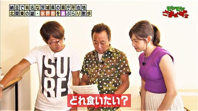 田中瞳~モヤモヤさまぁ~ず2で隠れ巨乳が爆発!こんなアピール滅多にないぞ!0016shikogin