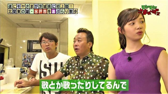 田中瞳~モヤモヤさまぁ~ず2で隠れ巨乳が爆発!こんなアピール滅多にないぞ!0023shikogin