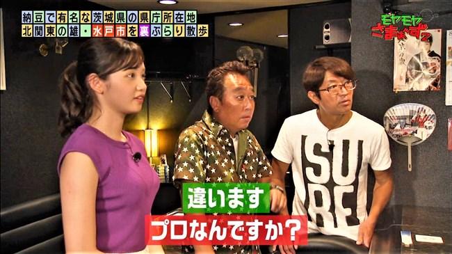 田中瞳~モヤモヤさまぁ~ず2で隠れ巨乳が爆発!こんなアピール滅多にないぞ!0024shikogin