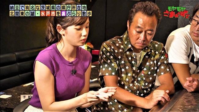 田中瞳~モヤモヤさまぁ~ず2で隠れ巨乳が爆発!こんなアピール滅多にないぞ!0026shikogin