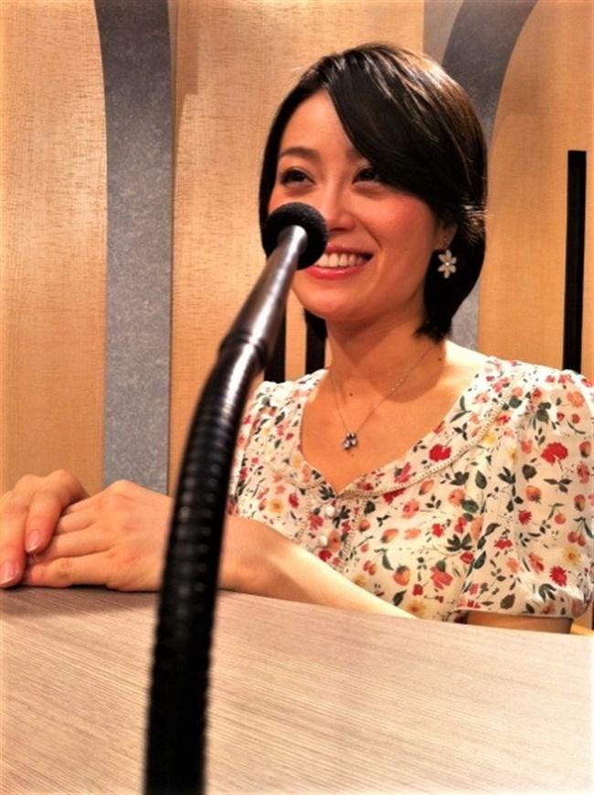 白井佐奈~埼玉で活躍するマジな女子アナが前代未聞の無修正ハメ撮り流出!0011shikogin