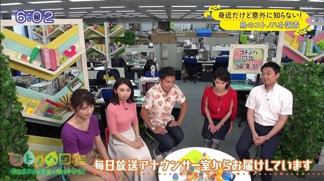 野嶋紗己子~毎日放送の新人アナが超可愛くて巨乳なのが最高!マジ注目!0003shikogin