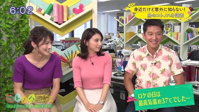 野嶋紗己子~毎日放送の新人アナが超可愛くて巨乳なのが最高!マジ注目!0004shikogin