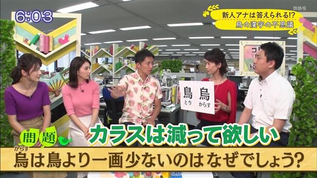 野嶋紗己子~毎日放送の新人アナが超可愛くて巨乳なのが最高!マジ注目!0007shikogin