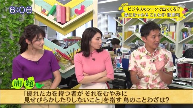 野嶋紗己子~毎日放送の新人アナが超可愛くて巨乳なのが最高!マジ注目!0008shikogin