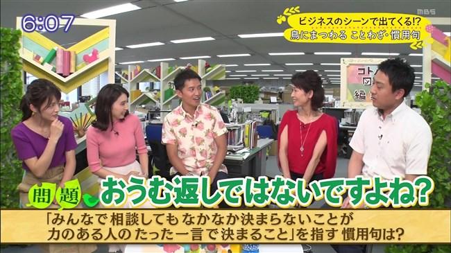 野嶋紗己子~毎日放送の新人アナが超可愛くて巨乳なのが最高!マジ注目!0009shikogin