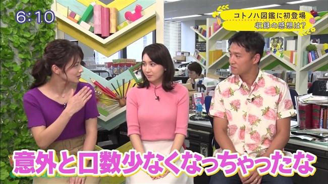 野嶋紗己子~毎日放送の新人アナが超可愛くて巨乳なのが最高!マジ注目!0010shikogin