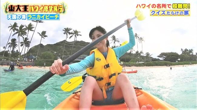 鈴木光~最初で最後となる水着姿と短パンの開脚ポーズ!こんな姿2度とない!0008shikogin
