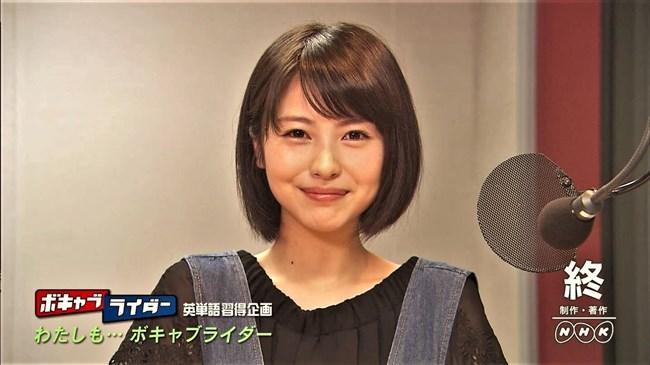 浜辺美波~今一番注目されている新鋭女優!大胆な露出度の多い姿はエロさ抜群!0009shikogin