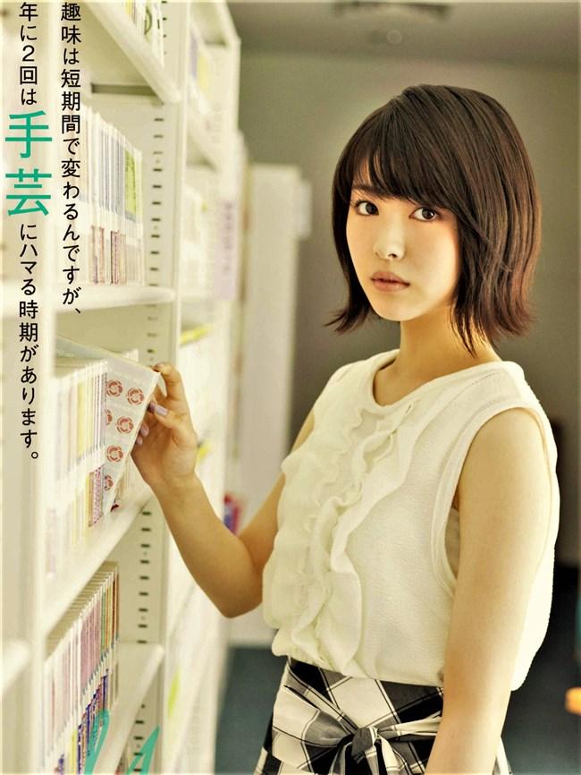 浜辺美波~今一番注目されている新鋭女優!大胆な露出度の多い姿はエロさ抜群!0017shikogin