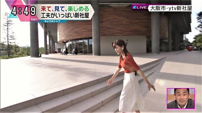 澤口実歩~かんさい情報ネットtenでのニット服の胸元がエロく盛り上がり過ぎ!0006shikogin