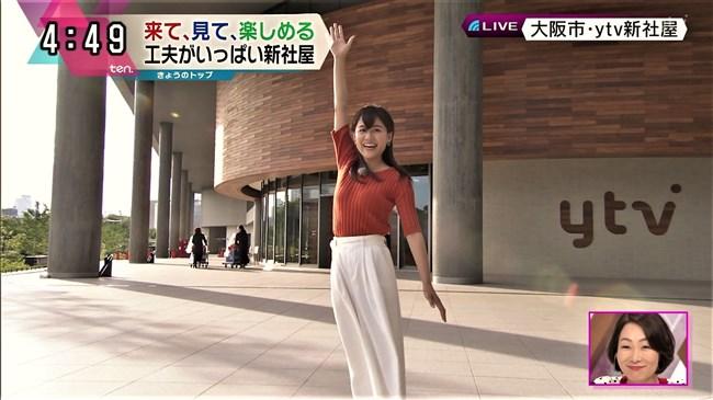 澤口実歩~かんさい情報ネットtenでのニット服の胸元がエロく盛り上がり過ぎ!0008shikogin